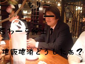 DSCF0122.jpg