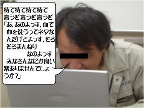 DSCF0202.jpg