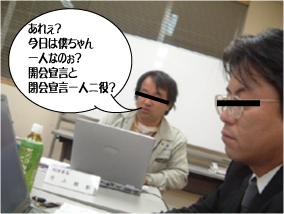 DSCF0206.jpg