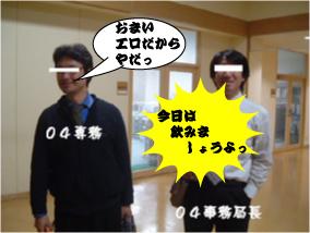 DSCF0214.jpg
