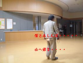 DSCF0215.jpg