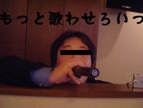 DSCF0249.jpg