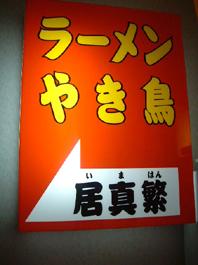 SCF0053.jpg