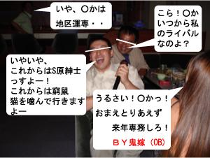 oka-2.jpg