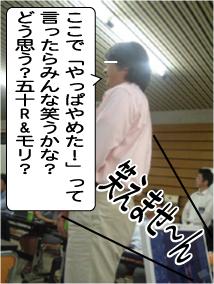 shinshi.jpg