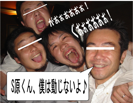 sihishi.jpg