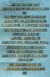 20060215014345.jpg