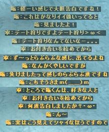 20060215014401.jpg