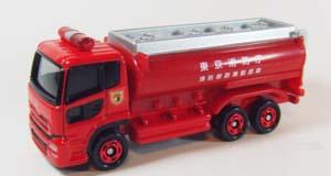 DSCF7044.jpg