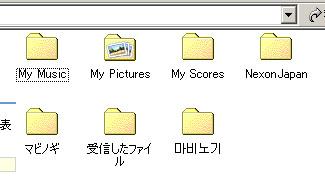 20050926b.jpg