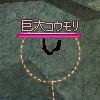 mabinogi_2005_04_21_007.jpg