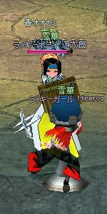mabinogi_2005_04_21_013.jpg