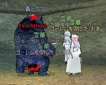 mabinogi_2005_04_21_018.jpg