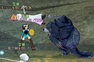 mabinogi_2005_04_21_020.jpg