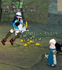mabinogi_2005_04_21_026.jpg