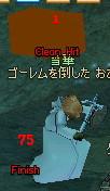 mabinogi_2005_04_22_021.jpg