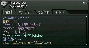 mabinogi_2005_04_24_013.jpg