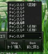 mabinogi_2005_04_27_002.jpg