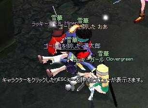 mabinogi_2005_04_30_008.jpg