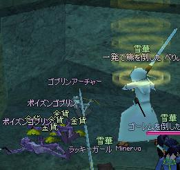 mabinogi_2005_05_02_001.jpg