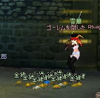 mabinogi_2005_05_03_005.jpg