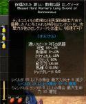 mabinogi_2005_05_06_002s.jpg