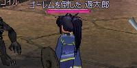 mabinogi_2005_05_08_001_.jpg