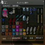 mabinogi_2005_05_10_003s.jpg