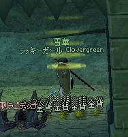 mabinogi_2005_05_16_001.jpg