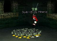 mabinogi_2005_05_25_003.jpg
