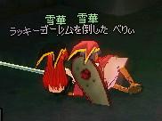 mabinogi_2005_05_27_001.jpg