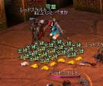 mabinogi_2005_05_29_002s.jpg