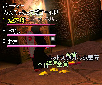 mabinogi_2005_06_12_011.jpg