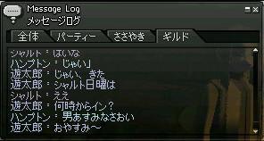 mabinogi_2005_06_16_007.jpg