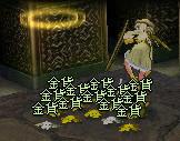 mabinogi_2005_06_19_004.jpg