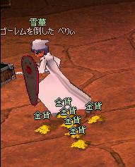 mabinogi_2005_06_23_003.jpg
