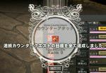 mabinogi_2005_06_25_001s.jpg