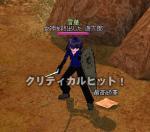 mabinogi_2005_06_28_006s.jpg
