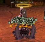 mabinogi_2005_07_05_004s.jpg