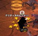 mabinogi_2005_07_05_005s.jpg