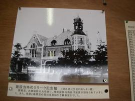 P1525.jpg