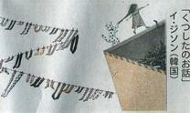 img327-2.jpg