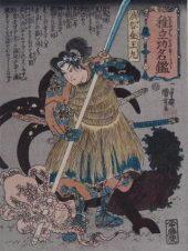 konnoumaru2.jpg