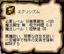 20060628201043.png