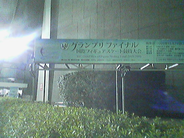 20051217002707