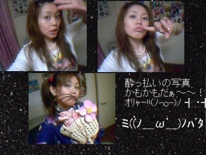 20050720044939.jpg