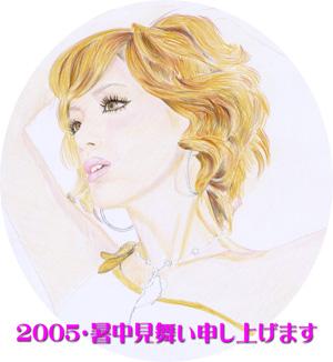 2005shochuu.jpg