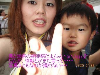 KIF_1213.jpg