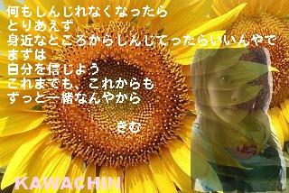 mhima22.jpg