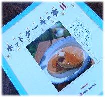 book10-18-1.jpg